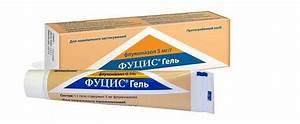 Флуконазол цена 150 мг от грибка ногтей