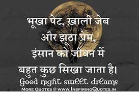 anmol-vachan-in-hindi-facebook   104Likes com  Sweet Quotes On Life In Hindi
