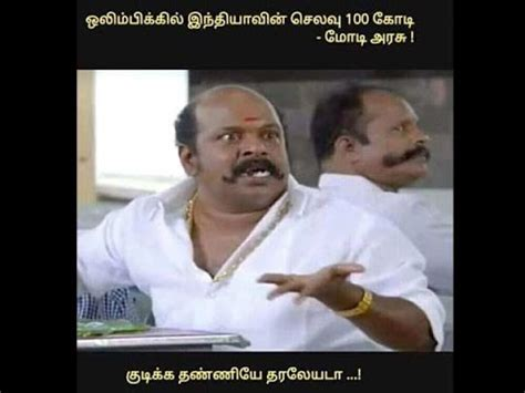 Latest Meme - tamil memes latest 7 youtube