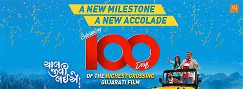 gujarati film chaal jeevi laiye completes  days  cinemas