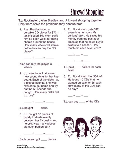 free coupon math worksheets spanx coupon march 2018