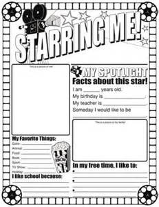 Hollywood Theme All About Me Worksheet