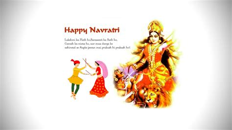 Happy Navratri Wallpapers  Happy Navratri Images For Whatsapp