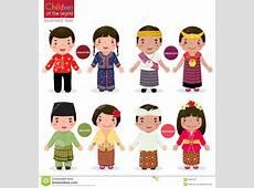 Children of the world stock vector Image of children