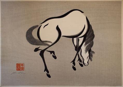 Gallery Of Urushibaras Prints Creatures