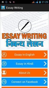 creative writing love mfa creative writing programs in chicago write me an essay uk