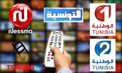 cuisine plus tv replay ramadan 2016 replay tv mella chef couzinetna hakka et