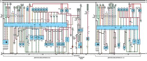 vectra b 95 02 wiring diagrams vauxhall owners network club insignia antara
