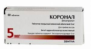 Лекарства от гипертонии ко-перинева