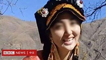 拉姆之死:中國藏族網紅直播時遭前夫縱火身亡引爆反家暴討論 - BBC News 中文