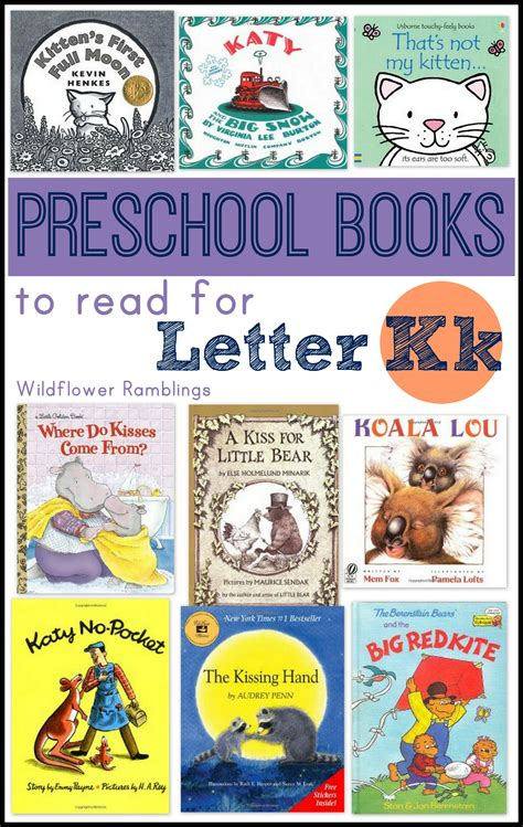 preschool books for letter k wildflower ramblings 189 | booksk 001