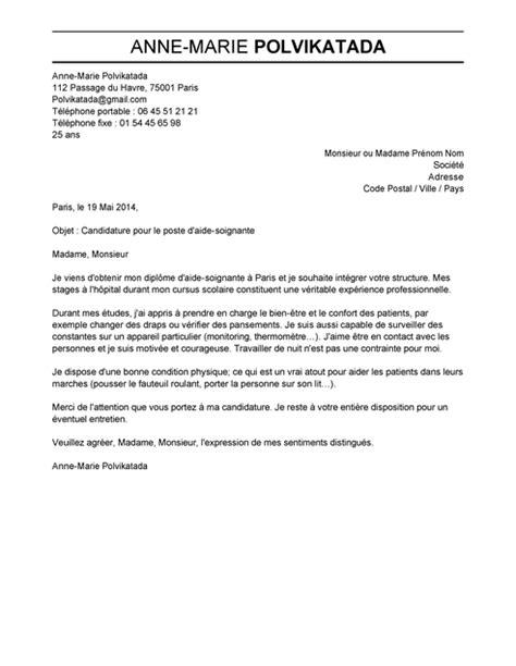 exemple de lettre de motivation femme de chambre aide lettre de motivation modele de lettre de cv psco