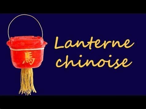 lanterne mongolfiere volanti sky lanterns funnycat tv