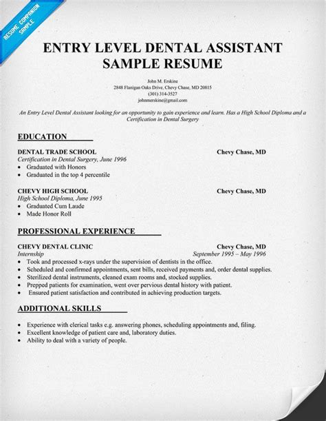 Dental Resume Exles by Entry Level Dental Assistant Resume Sle Dentist Health Student Resumecompanion