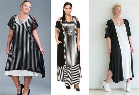 Магазин платьев bonprix . Купить платье в магазине bonprix с доставкой