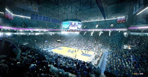 scene depiction rupp arena renovations