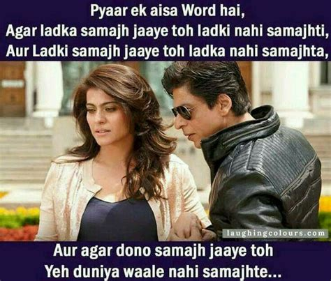 dilwale filmy quotes film quotes song lyric quotes
