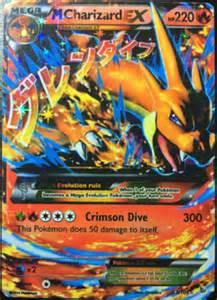m charizard ex ultra rare flashfire pokemon tcg xy card for playing pokemon card game collectible p 938
