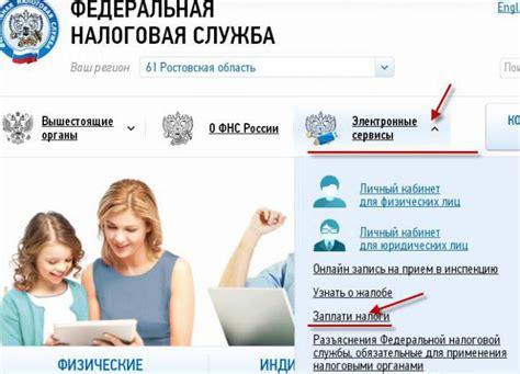 Проверка инн физического лица онлайн на сайте налоговой