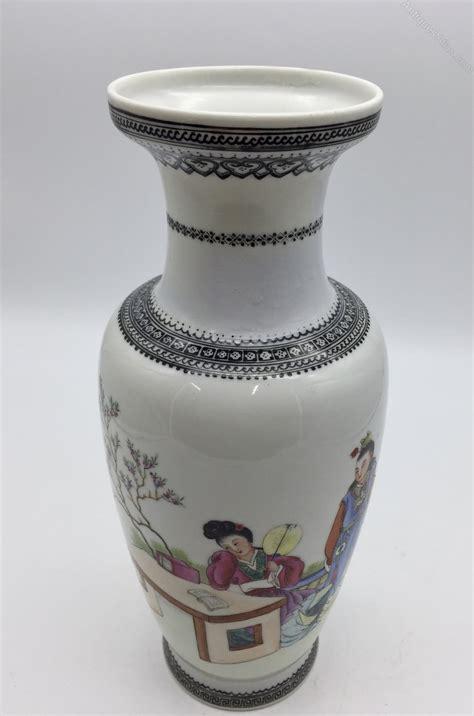 Porcelain Vase by Antiques Atlas Antique Porcelain Vase