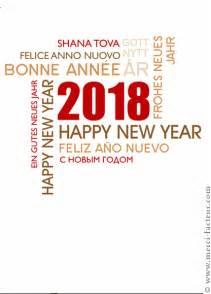 Résultat d'images pour images bonne année 2018