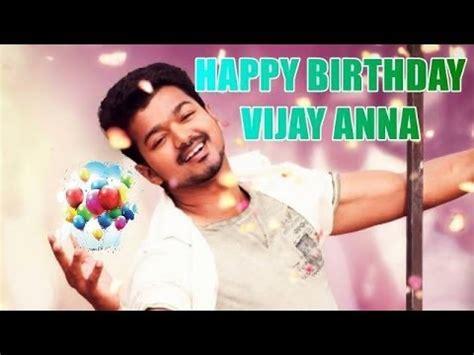 vijay birthday special  tamil movies list upcoming
