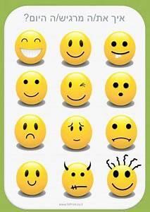 רשימת רגשות להדפסה כולל דפי עבודה In 2020 Feelings Chart