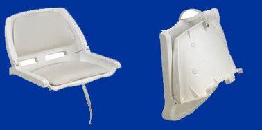 siege bateau rabattable accessoires pour bateau pneumatique annexe gonflable ou