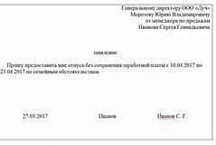 Сколько дней без регистрации можно находиться гражданину литвыв россии