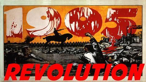 russian revolution part    revolution youtube