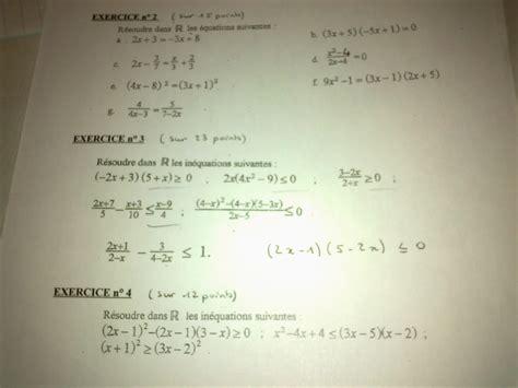 devoir maison 3eme math devoir maison de math 3eme 28 images devoir maison mathematiques 3eme bonjour j ai vraiment