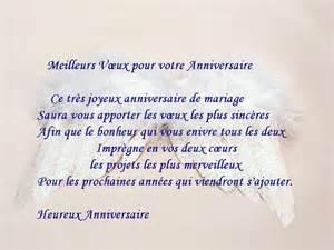 poeme de mariage poème anniversaire mariage 2 ans anniversaire de mariage
