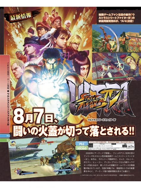 Imagen Usfiv Back Cover Street Fighter Wiki