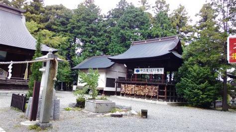 comment d馗orer une chambre photos ichikawamisato cho images de ichikawamisato cho nishiyatsushiro gun tripadvisor