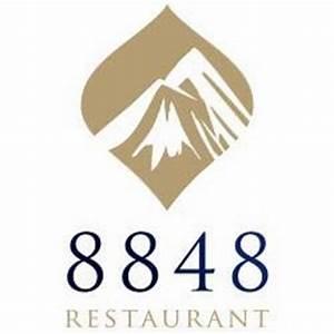 8848 Brand
