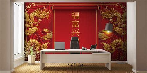 ประดับด้วยบ้านอักษรจีนมงคล เสริมโชคลาภ ความร่ำรวย