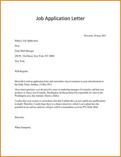 scholarship application letter https
