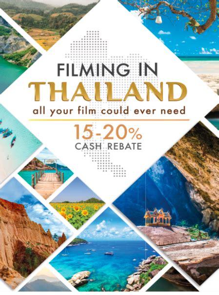 กรมการท่องเที่ยว ปรับเงื่อนไขมาตรการดึงกองถ่ายต่างชาติ ลงทุนสร้างหนังในไทย