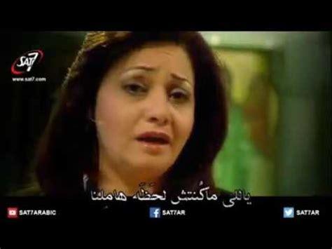 Lagu Arab Rohani Youtube