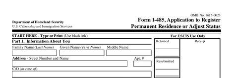u s immigration form i 485 adjustment of status uscis