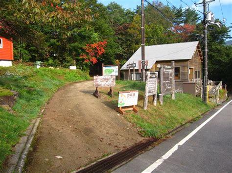 恐 羅漢 エコロジー キャンプ 場