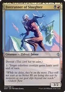 mtg duel decks zendikar vs eldrazi new cards from battle for zendikar