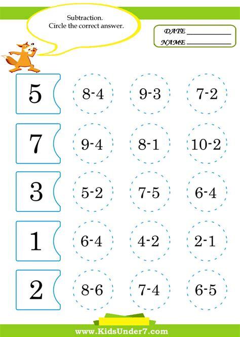 Kids Math Pages Worksheet Mogenk Paper Works