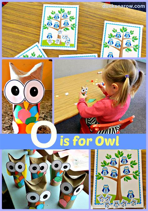 o is for owl preschool craft 2018 ducks n a row 132 | O%2Bis%2Bfor%2BOWL%2BCollage
