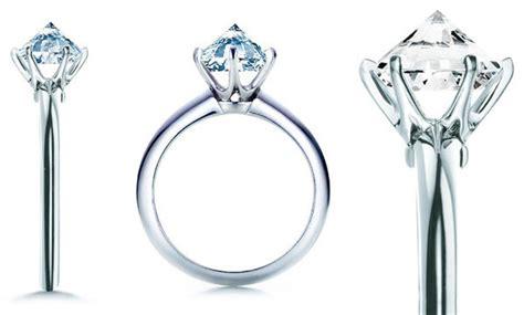 Upside Down Diamond Ring  Wedding, Promise, Diamond. First Engagement Anniversary Engagement Rings. Three Cord Engagement Rings. 12mm Wedding Rings. Simple Dress Wedding Rings