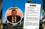 澳媒報導捲洗黑錢成調查對象 鄭丁港譴責失實保留追究權 - Allin News