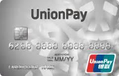 Let service one's visa® platinum rewards card help! Credit Card_UnionPay International