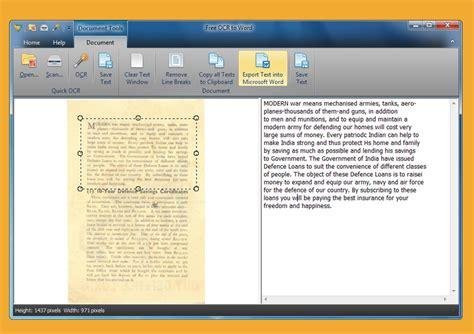 omnipage alternatives    ocr scanning software