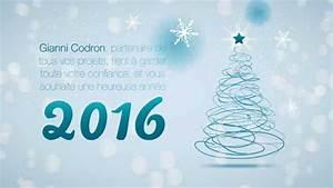 Modele Carte De Voeux : e card personnalisable 2017 carte de voeux anim e ~ Melissatoandfro.com Idées de Décoration