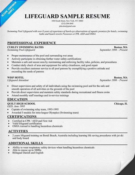 Lifeguard Resume Sample (httpresumecompanioncom